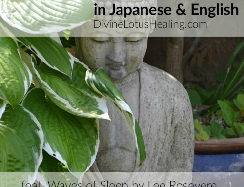 Learn to Recite the Reiki Gokai Principles in Japanese and English